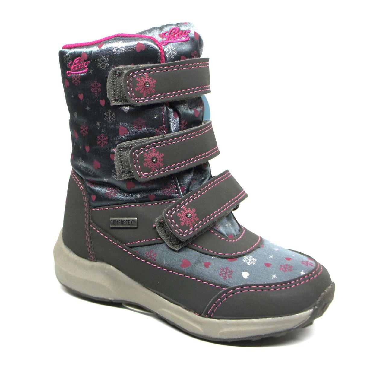 UTex Winterschuhe Stiefel Seite 2 Köstinger Schuhe Kinder 1lJFKcT